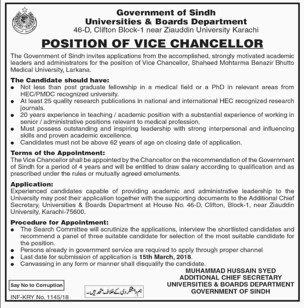 Universities & Boards Department Larkana Jobs 2018