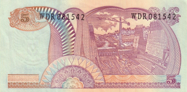 5 rupiah 1968 belakang