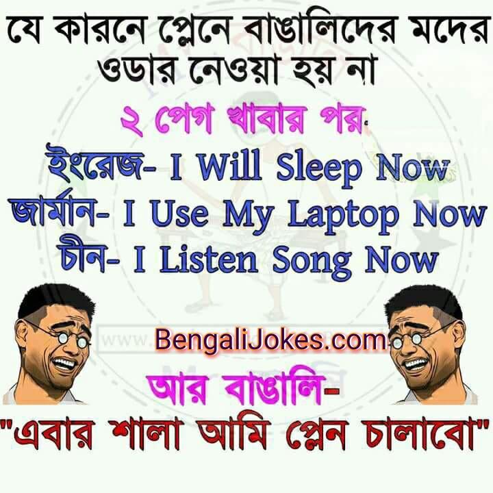 BestOdia.Com Odia Dj Odia New Movie Songs,Odia Mp3 Songs