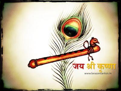 jai-shri-krishna-images