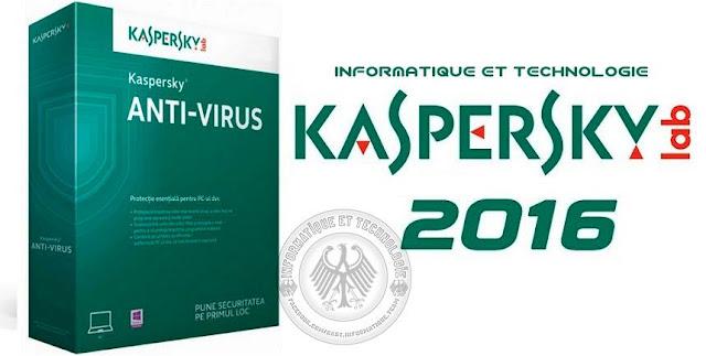 كاسبيرسكي مكافحة الفيروسات 2016 مجانا 90 يوما