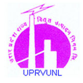 UPRVUNL Recruitment