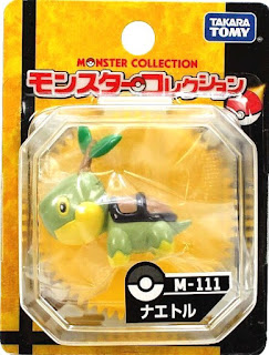 Turtwig Figure Takara Tomy Monster Collection M series
