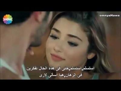 صور مراد وحياة 2018 ابطال مسلسل الحب لا يفهم من الكلام يلا صور