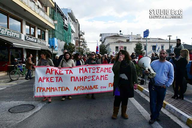 Δυναμική παρουσία του ΠΑΜΕ στην απεργιακή κινητοποίηση στο Άργος