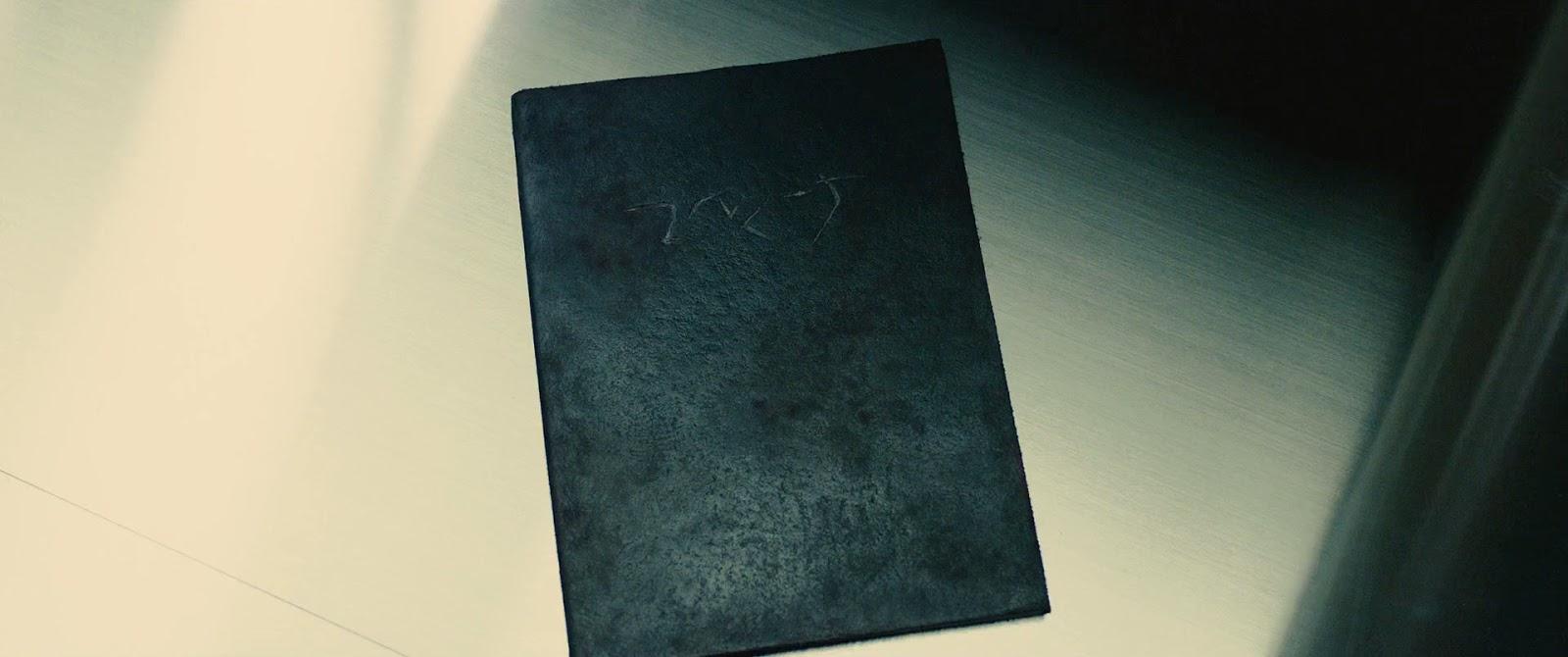 Death Note Light Up the New World (2016) HD 1080p Japones Sub Español captura 1