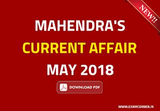 Mahendra Current Affair PDF May 2018