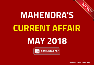 Mahendra Current Affair PDF May 2018