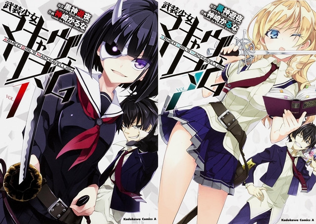 "Volume ke7 Manga ""Armed Girl Machiavellism"" Akan Mendapat Video Originalnya"