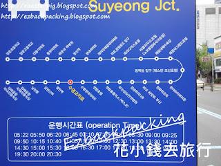 釜山金海機場-海雲臺機場巴士時刻表