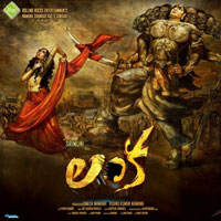 Lanka (2017) Telugu Movie Audio CD Front Covers, Posters, Pictures, Pics, Images, Photos, Wallpapers