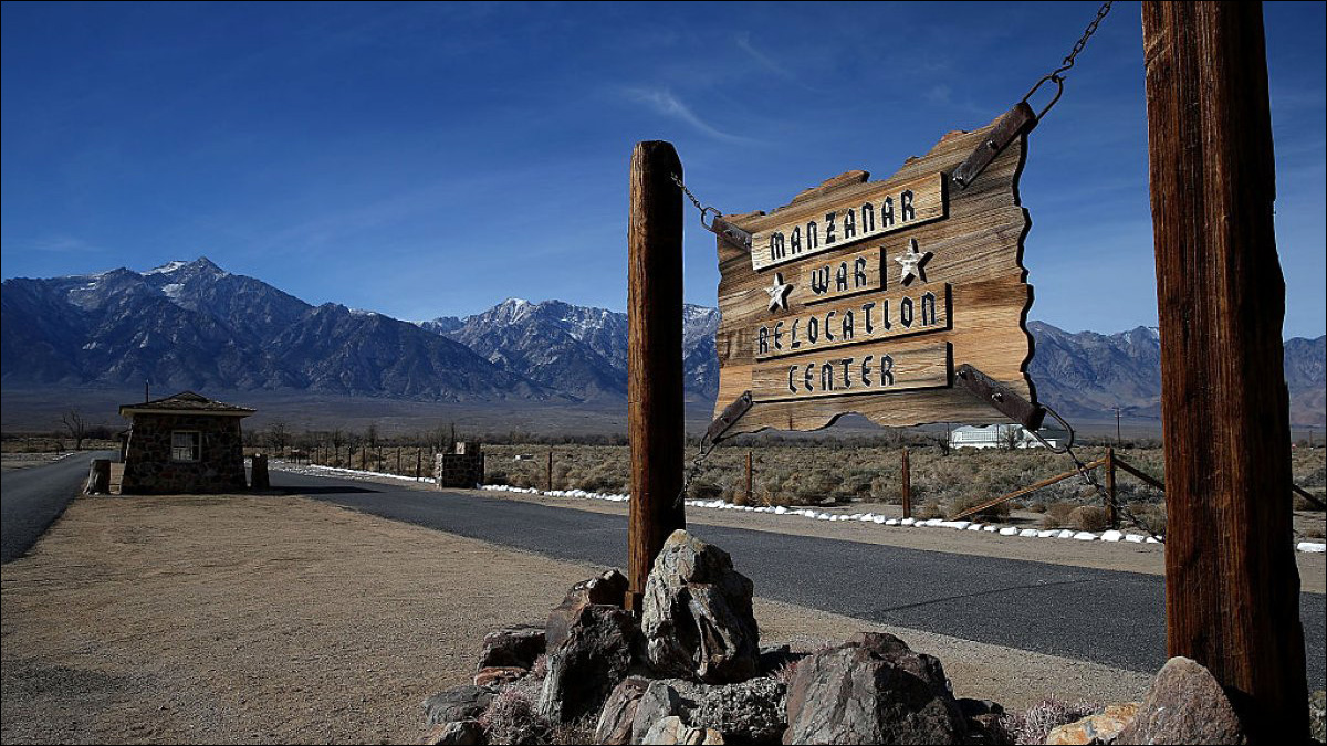 Skeleton identified as lost hiker from Manzanar
