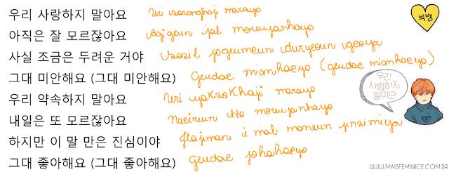 let's not fall in love romanização