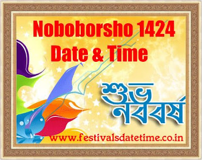 Noboborsho 1424 Date & Time in India - Bengali New Year 1424