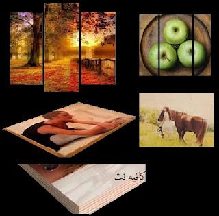 طريقة الطباعة على الخشب-ادوات طباعة الصور على الخشب-كيفة تصميم الخشب المطبوع بالصور