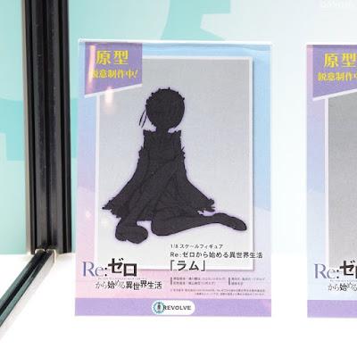 Ram – Re:Zero kara Hajimeru Isekai Seikatsu