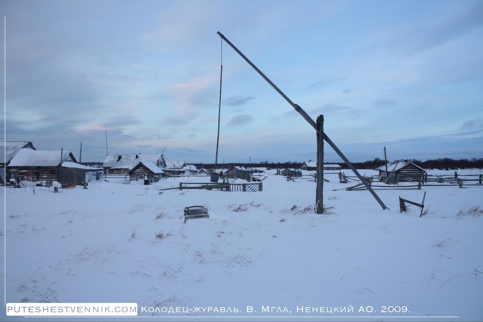 Колодец-журавль в русской деревне