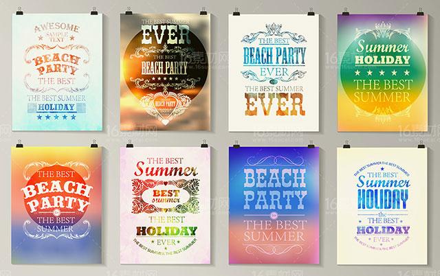 88-Free-Premium-Vector-Posters-(Pack-10)-by-Saltaalavista-Blog