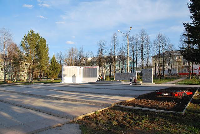 Мемориал славы в Лысьве