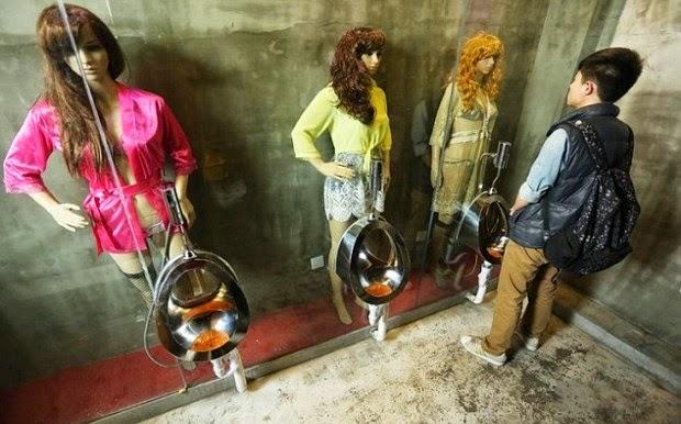 Τουαλέτες με... αιθέριες παρουσίες στην Κίνα