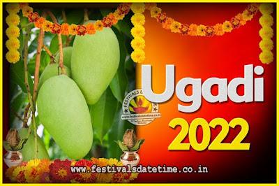 2022 Ugadi New Year Date and Time, 2022 Ugadi Calendar