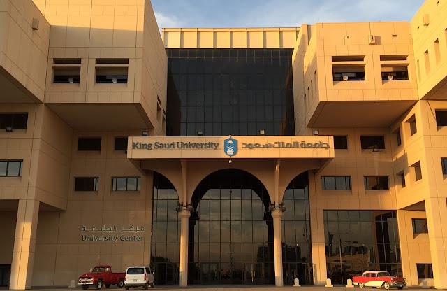 Beasiswa Pascasarjana King Saud University (KSU), Riyadh, Arab Saudi 2018