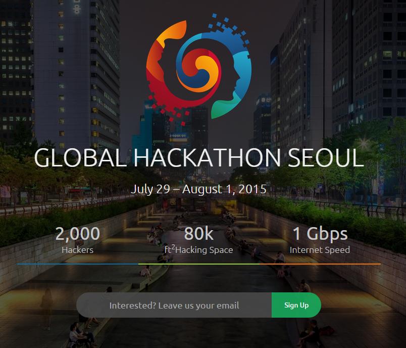 南韓首爾駭客松7月登場,免費提供海外參賽者機票食宿