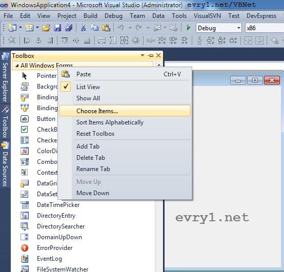 Visual Basic Online Course: visual basic  Net FlexGrid