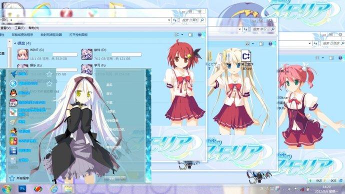 %5BTheme+Windows+7%5D+Hoshizora+no+Memor