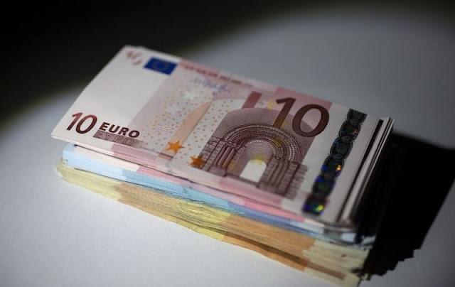 ελλαδα, νεα, τωρα, επιδομα, χρηματα , οικονομια, ελληνικα νεα τωρα, ειδησεισ