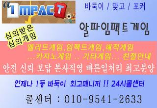 impact2323.jpg