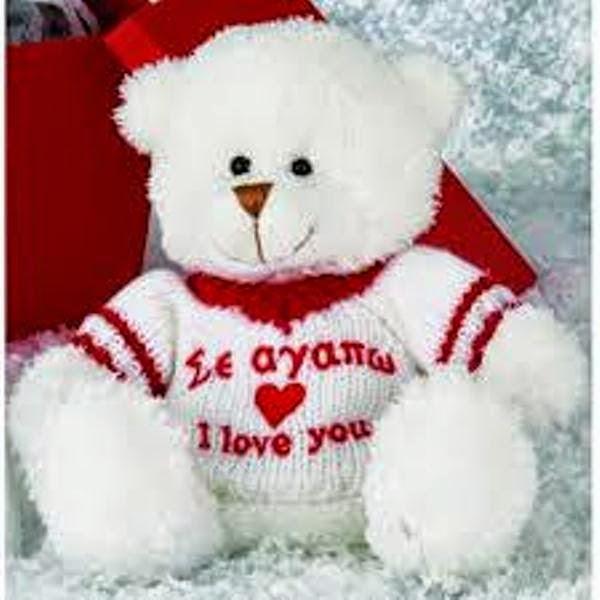 Wallpaper boneka beruang putih lucu banget