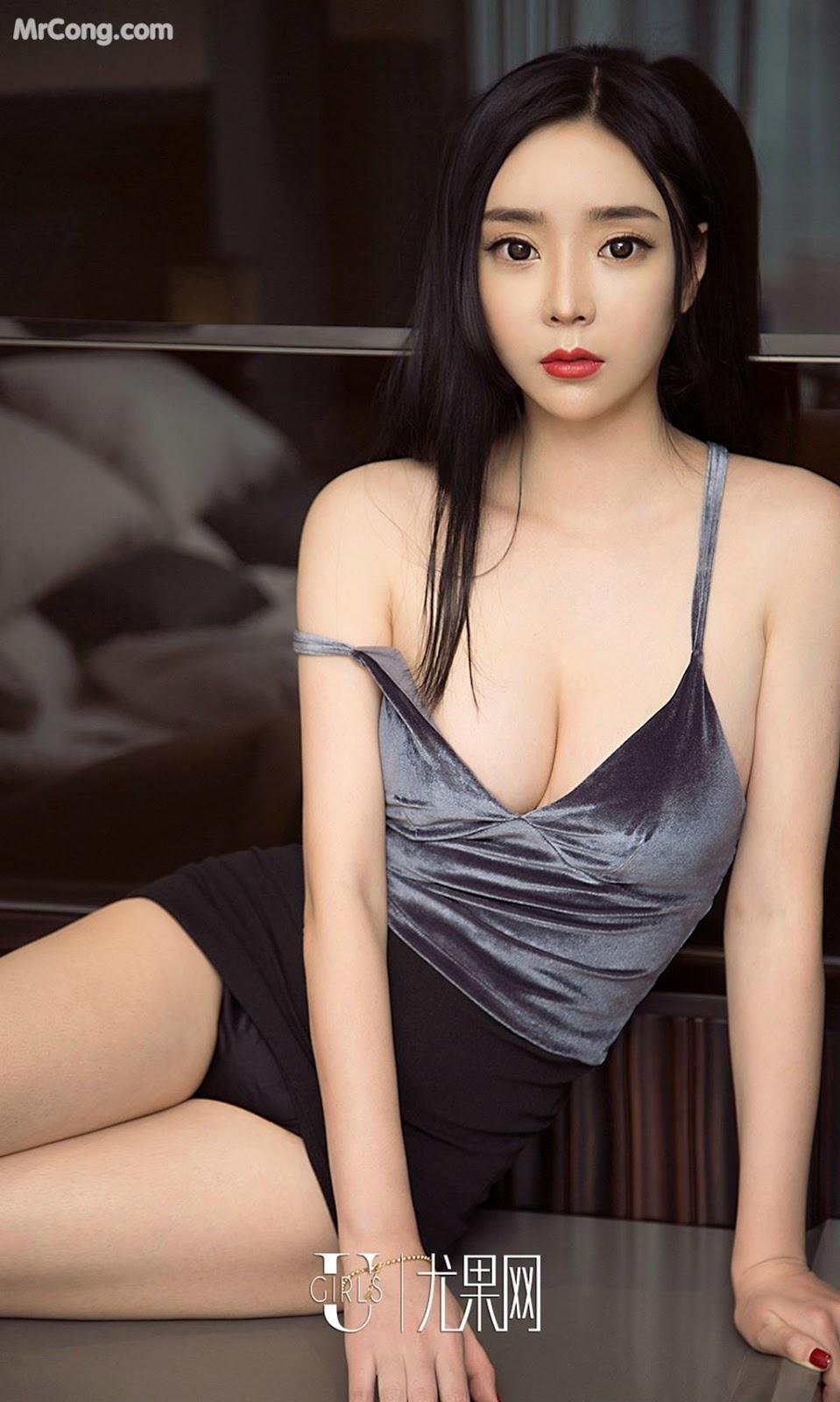 Image UGIRLS-Ai-You-Wu-App-No.1387-Ai-Mi-Er-MrCong.com-007 in post UGIRLS – Ai You Wu App No.1387: Người mẫu Ai Mi Er (艾米儿) (35 ảnh)