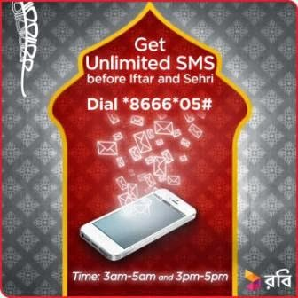 robi-unlimited-sms-just-iftar-sehri