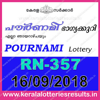 "keralalotteriesresults.in, ""kerala lottery result 16 9 2018 pournami RN 357"" 16th September 2018 Result, kerala lottery, kl result, yesterday lottery results, lotteries results, keralalotteries, kerala lottery, keralalotteryresult, kerala lottery result, kerala lottery result live, kerala lottery today, kerala lottery result today, kerala lottery results today, today kerala lottery result, 16 9 2018, 16.9.2018, kerala lottery result 16-09-2018, pournami lottery results, kerala lottery result today pournami, pournami lottery result, kerala lottery result pournami today, kerala lottery pournami today result, pournami kerala lottery result, pournami lottery RN 357 results 16-9-2018, pournami lottery RN 357, live pournami lottery RN-357, pournami lottery, 16/09/2018 kerala lottery today result pournami, pournami lottery RN-357 16/9/2018, today pournami lottery result, pournami lottery today result, pournami lottery results today, today kerala lottery result pournami, kerala lottery results today pournami, pournami lottery today, today lottery result pournami, pournami lottery result today, kerala lottery result live, kerala lottery bumper result, kerala lottery result yesterday, kerala lottery result today, kerala online lottery results, kerala lottery draw, kerala lottery results, kerala state lottery today, kerala lottare, kerala lottery result, lottery today, kerala lottery today draw result"