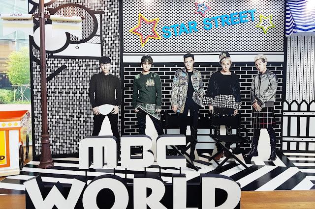 MBC World (MBC 월드)