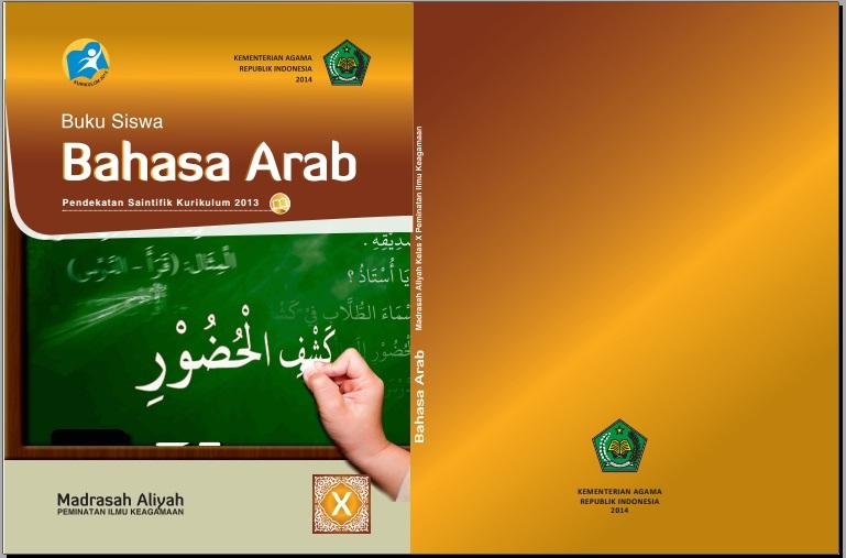 Download Buku Guru Dan Siswa Ma Kelas X Kurikulum 2013