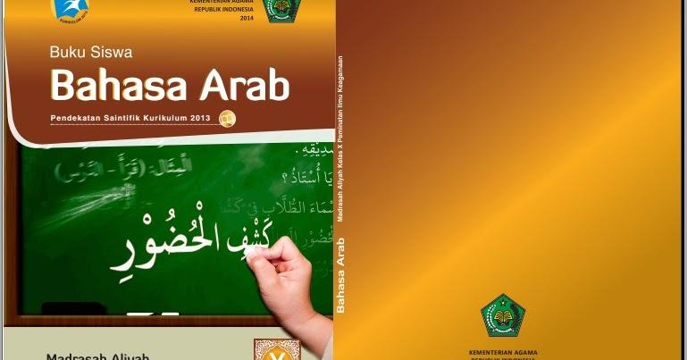 Download Buku Guru dan Siswa MA Kelas X Kurikulum 2013 ...