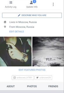 طريقة إضافة رابط للأنستغرام و مواقع التواصل الإجتماعي إلى الصفحة الشخصية للفيسبوك