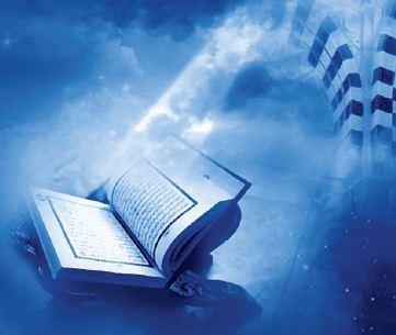 Manfaat dan Keistimewaan Surah Yusuf