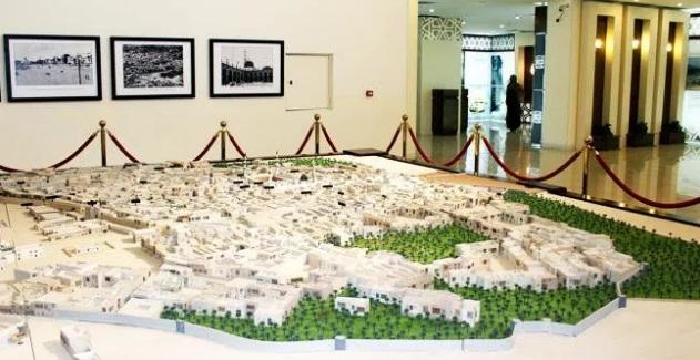 Gambar Museum Islam