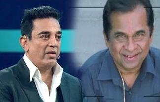 Comedy | Brahmanandam in Bigg Boss | Kamal haasan | Mahesh Babu