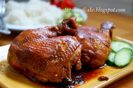 Chinese Soy Chicken