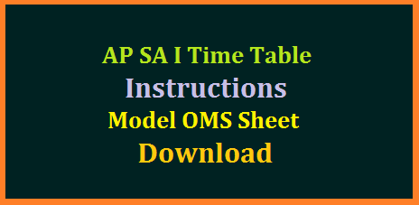 AP SA I Model OMR Sheet for VIII and IX  Time Table 2017 Instructions Download