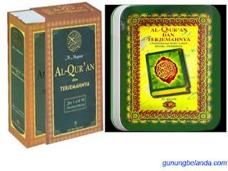 Al - quran dan Terjemahan Terbaru APK - Free Download
