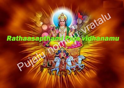 Rathaasapthami puja vidhanamu in Telugu,Sri Surya Ashtakam in Telugu,Adityahridayam in English,Rathasapthami katha in Telugu
