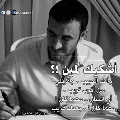صور حب ورومانسية 2019 احلى خلفيات حب مصراوى الشامل