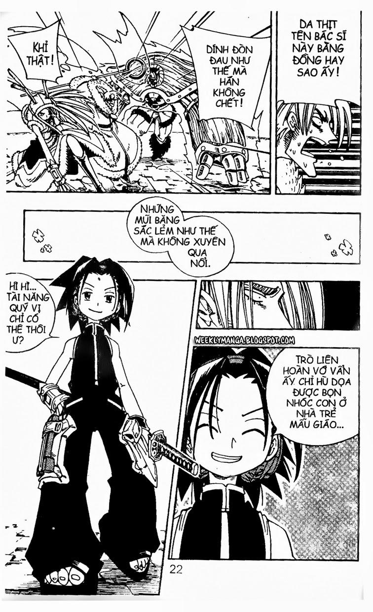 Shaman King [Vua pháp thuật] chap 130 trang 14