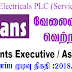 Vacancy In Abans Electricals PLC (Service Dept.)