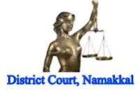 Namakkal District Court Office Assistant Previous Papers/ Model Question Papers